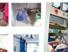 江南专业电工解决各种电路疑难杂症,电路布线安装改造