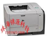 供应HPp3015黑白激光打印机 原装二手惠普打印机