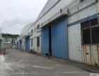 带租约出售)三洲工业区5600方框架厂房出售