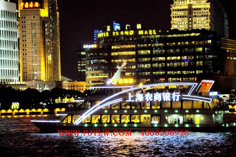 上海浦江游览网