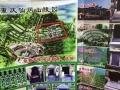 生命的纪念馆,重庆公墓