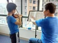南山学小提琴一对一培训免费试学
