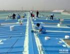 大连承接厂房工厂防水保温维修企业单元防水堵漏!