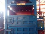 四川地区废纸壳打包机 废品站废纸箱立式打包机批发