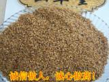 【产地直销】优质柏子仁 中药花草茶 免费中药打粉  中草药