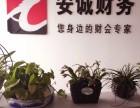 上海注册公司提供地址变更执照变更法人变更股权