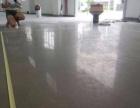 环氧地坪漆施工,水泥地面固化,混凝土地面固化打磨