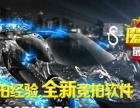 魔王拍牌代拍车牌沪牌代拍上海牌照单位企业私人必中