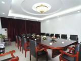 秦皇岛市会议酒店