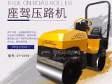 思拓瑞克2吨压路机 高配置小型压路机批发 全液压座驾压路机