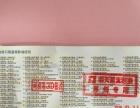 橙天嘉禾电影票优惠转让-可观看3D