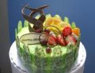 广州加盟连锁蛋糕,达妃雅烘焙加盟养生饮品