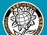 供应二酚基丙烷/二酚基丙烷进口/上海金贸泰化工供应二酚基丙烷