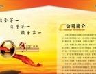 【金彭叉车】加盟/加盟费用/项目详情