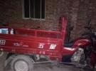 出售红色福田150汽油三马车九成新。牌照保险手续齐面议