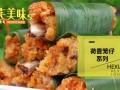东莞蒸菜快餐加盟赠设备包选址灵活选址