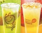 缤果鲜茶加盟 特色奶茶店连锁 投资金额 1-5万元