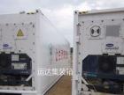 销售保温集装箱活动房 冷藏保温集装箱改装集装箱