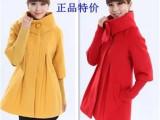 2014秋冬装新款韩版中长款羊毛呢大衣女呢子斗篷 孕妇装 一件代