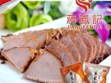 供应深加工肉类休闲食品真空包装熟食 酱牛肉制品五香牛肉200g