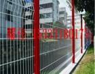 三角折弯护栏网,折弯护栏网价格适中 安装简便