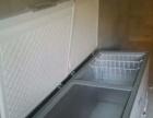 家用798升大冰柜
