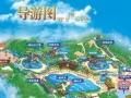 芜湖方特三期水上世界门票