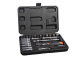 钢盾 棘轮套筒 组合套装25件 机修工具 维修工具S010004