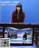 新维讯虚拟演播室