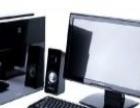 高价回收电脑,维修网络,LED屏,监控,新房网络