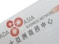 漳州平和长泰龙海印刷设计名片传单