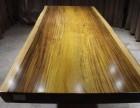 奥坎(绿心檀)实木大板275cm原木会议桌整木茶桌大班台