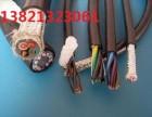 定州电缆回收 定州废旧电线电缆物质回收点
