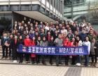 想在深圳龙岗报读总裁培训班该怎样去选择学校