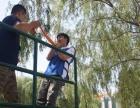 石家庄拓展训练旅行团建趣味运动会