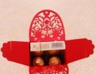 喜盈门2016创意喜糖盒激光镂空花纹烫金结婚婚礼用