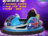 龙赢动漫儿童游艺 乐园整场策划 游乐设备厂家