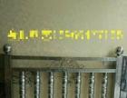 烟台金顺铁艺,铁艺大门,栏杆,铁艺花架,钢结构,楼梯,