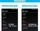 哈尔滨手机信号放大器(增强器)专业安装,批发零售