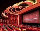 电影院加盟多少钱 票房成绩在先 热门项目扎堆