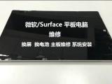 广州越秀笔记本电脑维修急救中心
