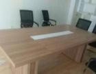 95成新,时尚办公桌,会议桌