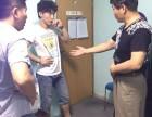南山学唱歌ktv技巧培训班零基础学唱歌第一步
