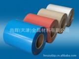供应家电板 覆膜家电板 分条裁切 可折弯冲压