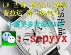 手表 男男女表 防水商务韩版时尚休闲腕表