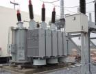 深圳盐田区沙头角中央空调回收,制冷设备回收,废旧中央空调回收