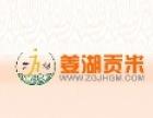 姜湖贡米零售 诚邀加盟