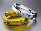 深圳厂家毕业纪念戒指 同窗的留念戒指定做