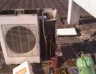 专业维修空调 移机 充氟