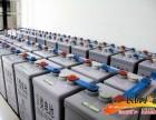 清远连州市汤浅机房电池回收